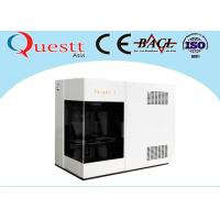 Quality Air Cooling 3D Crystal Laser Engraving Machine 3W For Portrait Production for sale