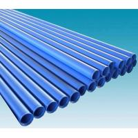 Buy cheap plastic-coated steel pipe from wholesalers