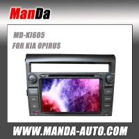 Quality Manda Car head unit for KIA OPIRUS OEM Style GPS Car Navigation Systems In Dash Double-Din DVD Monitor for sale