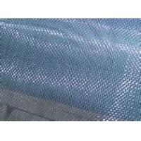 Quality Blue Electro Galvanized Window Screen Netting With Passivation Treating for sale