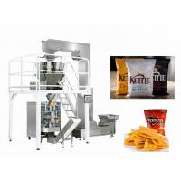 Buy cheap Touch Screen 4.5kw 60bag/Min Coffee Bean Packing Machine from wholesalers