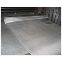 Quality Inconel 617 Wire Mesh/Screen for sale