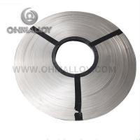 Quality Customized Nickel Coil Bright Surface Corrosion Resistance Good Solderability for sale