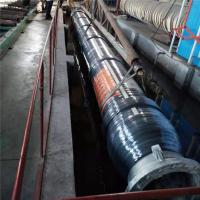 Quality GMPHOM 2009 Oil Transfer Submarine Hose / Offshore Marine Hoses for sale