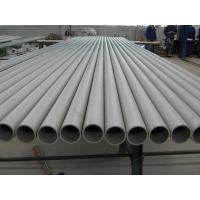 Buy cheap 18 INCH SS SMLS PIPE from wholesalers