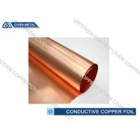 China 0.16inch - 16inch Conductive Copper Foil Roll for digital camera , cellphone on sale