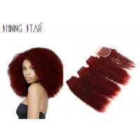 Buy cheap 99J Color Brazilian Kinky Curly Hair Weave Human Hair 4 Bundles With Closure from wholesalers
