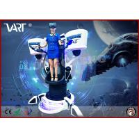 Buy cheap Theme Park 9D VR Flight Simulator With Immersive Experience Deepon E3 Glasses from wholesalers
