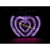 China Stage DJ Christmas LED Curtain Wall LED Drape Curtain Fireproof 8CH Channel on sale