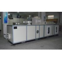 Quality Automatic Industrial Dehumidification Systems for sale