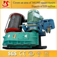 Quality Electric cable winch 220v winch Fast and slow Speed Wire Rope for sale