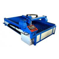 Buy cheap Free warranty period12 months 880kg CNC Plasma Metal Cutting machine 220V from Wholesalers