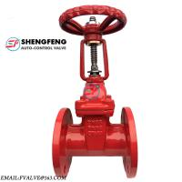 Quality BS5163 PN16 resilient seat ductile iron rising stem gate valve for sale