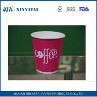 Quality Diamond Disposable Paper Cups Double Walled Paper Coffee Cups for Home or Office for sale