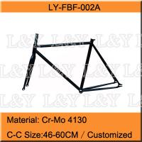 China 700C Double Butted Bicycle Frame on sale