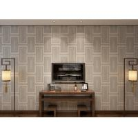 Quality Waterproof White Gray Contemporary Wallpaper With Creamy White Plaid Pattern for sale