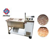 Quality Durable Meat Processing Machine Meat Chopper Mixer  Blender Machinery for sale