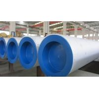 """Quality Seamless Stainless Steel Pipe, ASTM A312 TP304H , TP310H, TP316H, TP321H, TP347H  Grain Siz Test 1"""" SCH40S 6M for sale"""