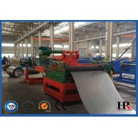 Buy cheap Full Automatic Galvanized Steel Silo Roll Forming machine for grain storage from wholesalers