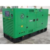 Quality Deutz Diesel Generator 22kw/27.5kVA (ADP22D) for sale