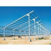 Quality Ground PV Solar Panel Bracket Mounting System, 10 Years Warranty for sale