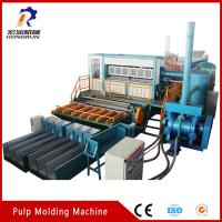 China Recycling Waste Paper Egg Tray  Machine , Pulp Egg Tray Making Machine on sale