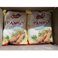 China Japanese Style Whole Wheat Panko Bread Crumbs For Fried Food , White Color on sale