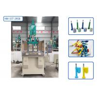 Quality 2 Stations Automatic Injection Moulding Machine 55 Ton 4 Cavities For Security Bolts for sale