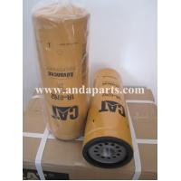 Quality Good Quality Caterpillar Hydraulic Filter 4i3948 for sale
