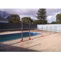 Quality 42 Microns Non Permanent Pool Fence , Zinc Coated Temporary Pool Barrier for sale