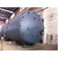 Quality 2000mm Length Chemical Storage Tank , 316L Stainless Steel  Storage Containers for sale