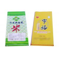 Quality 50 Kg Laminated Plain Pp Woven Fertilizer Packaging Bags , Wpp Woven Bags for sale