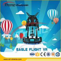 Buy cheap Zhuoyuan VR 360 Degree Interactive Stand Up VR Flight Simulator from Wholesalers