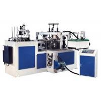 Buy Automatic Soup Container Paper Lid Making Machine 2265 X 1898 X 1575mm at wholesale prices