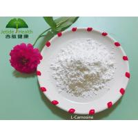 Quality L-Carnosine Bulk Ingredients for Healthy Foods, Capsules, Tablets for sale