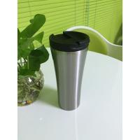 Buy cheap Personalized Non Spill / Leak Proof Coffee Mug 470ml Magic Travel Mug from wholesalers