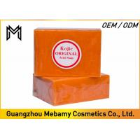 Buy Kojic Acid All Natural Organic Bar Soap Whitening Skin For Dark Spots / Pimples at wholesale prices
