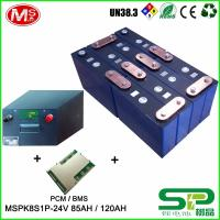 Quality Customized rechargeable lithium ion Battery pack 36V 85AH 120AH for solar power system for sale