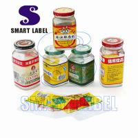 Buy cheap Durable Full Body Shrink Sleeves Printed Shrink Bands PET /  PVC from Wholesalers