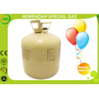 Quality Small Disposable Helium Tank For Balloons ISO Certification for sale