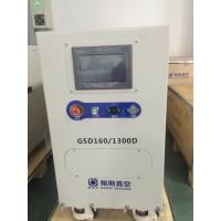 Quality 1300 m³/h Dry Screw Vacuum Pump System with GSD160 Backing Pump Heat Treatment Use for sale