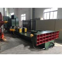 Quality Durable High Output Scrap Metal Bale Breaker Equipment In Metallurgy Factory for sale