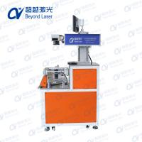 Quality Portable mini short DIY customized quality UV laser marking machine on high end products' surface. for sale
