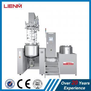 Quality 2017 Face Cream Production Vacuum Homogenizer Machine 100L, 200L, 300L, 500L for sale