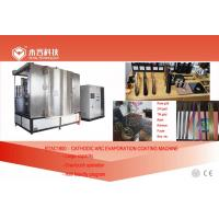 Quality Arc Evaporation Chrome Plating Equipment , Hand Shower Silver Pvd Coating Equipment for sale