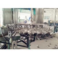 Quality 380V / 50HZ Beverage Filling Machine Industrial Juice Making Machine High Capacity for sale