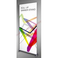 Quality Retractable roll up banner stand for sale