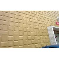 Water Resistant Wall Paneling : Fire resistant cladding d wall coverings water proof