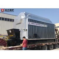 Buy cheap Horizontal Packaged Rice Husk Steam Boiler Saturated Steam Output 8 Ton from wholesalers