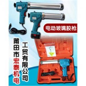 Electric/motor caulking gun